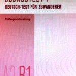 Материалы на экзамен на Сертификат B1 DTZ