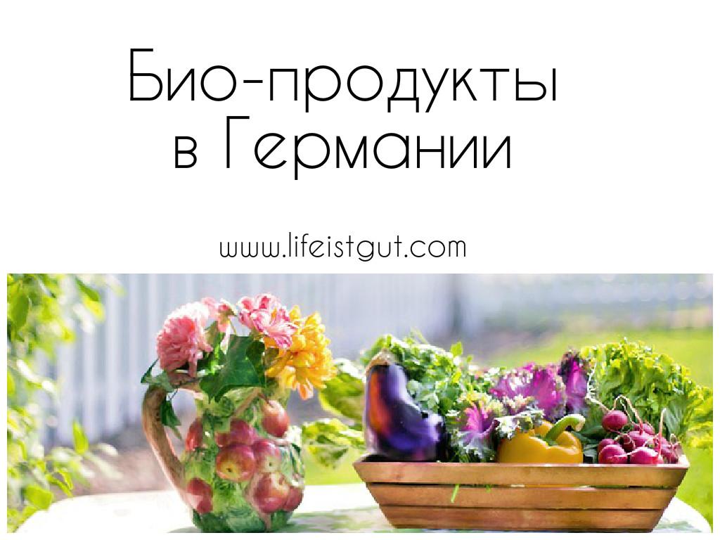 продукты от которых худеют фото