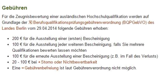 Подтверждение диплома в Германии либо его оценка Как долго длится и сколько стоит оценка диплома die zeugnisbewertung