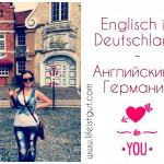 Обучение английскому в Германии: репетитор английского в г. Магдебург и Хальберштадт
