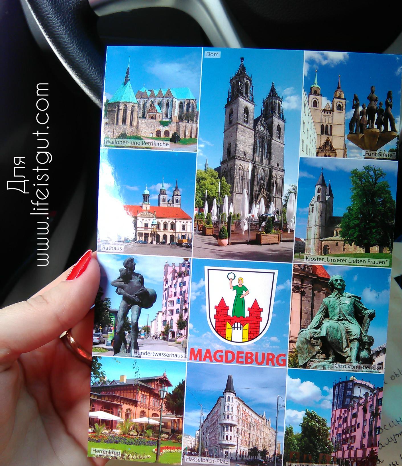 Вот фото открыточки