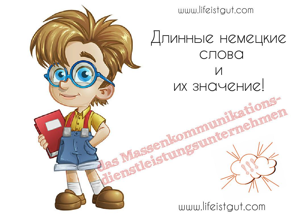 Короткое поздравление с днем рождения женщине на татарском языке
