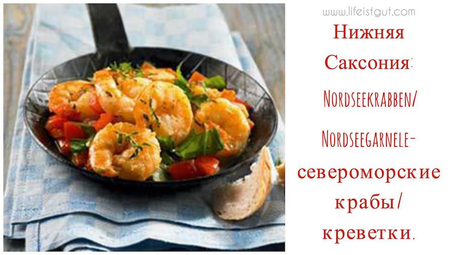 Блюда из кальмара рецепты с фото