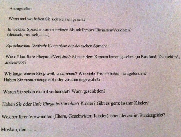 собеседование на национальную визу/визу-невесты в Германию