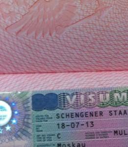 Визу в Германию срочно