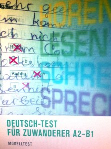 сертификат B1