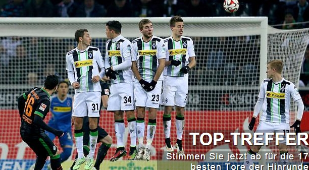 Факты о немецком футболе