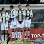 Германия чемпион мира по футболу: о немецком футболе…