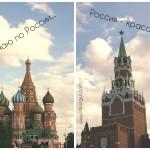 Скучаю по России…скучаю по Германии…итак, по ЧЕМУ я соскучилась в России и в Германии?