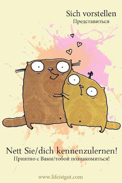 Немецкий Карточки Рекомендации: Карточки по изучению немецкого для начинающих