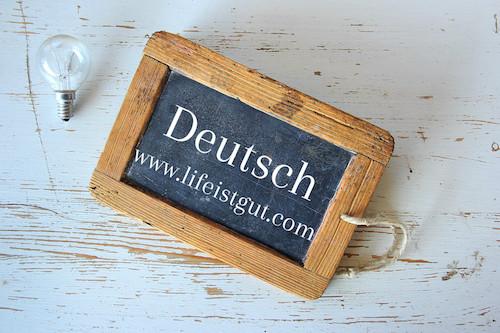 Выучить немецкий с нуля: Deutsch